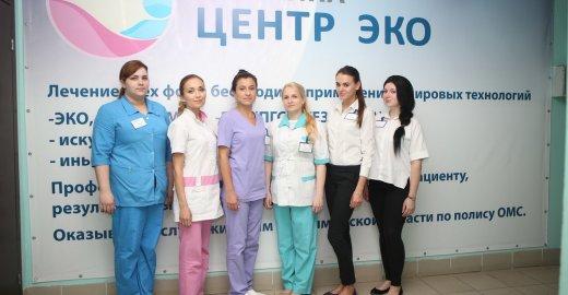 Фото:Центр ЭКО во Владимире